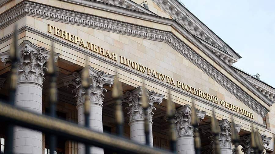 Генеральная прокуратура ликвидирует теневой рынок ритуальных услуг