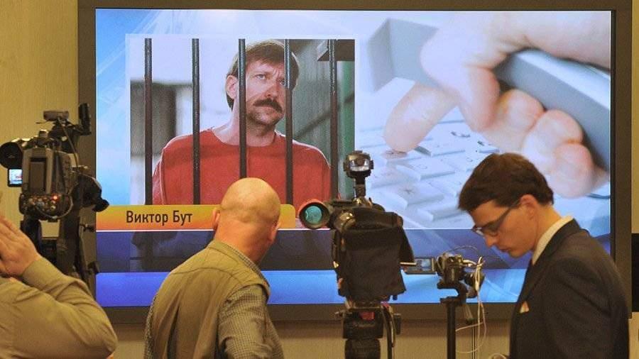 Виктору Буту увеличили тюремный срок заразговор сведущимRT