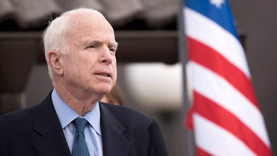 Маккейн поведал  о собственных  шансах излечиться  отрака мозга