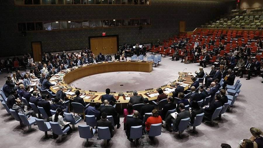 Заограничение права вето членов Совбеза ООН выступили 114 стран