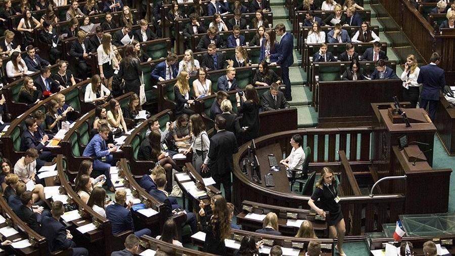 ВПольше создан комитет повопросу выплаты Германией репараций