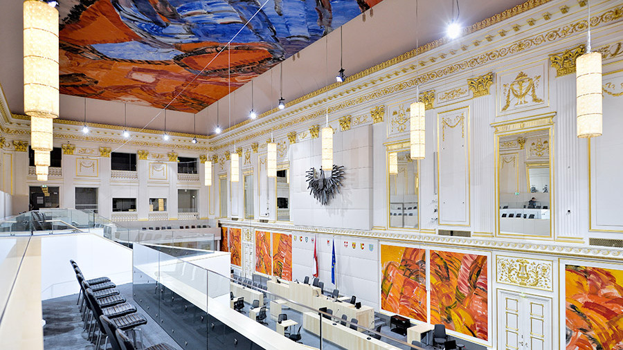 При ремонте парламента вВене отыскали предметы искусства сизображениями Гитлера