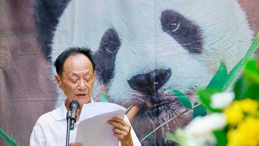 Самая старая вмире панда погибла  вкитайском Фучжоу