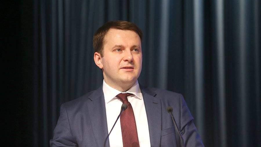 ЭкономикаРФ справилась скризисом— Орешкин