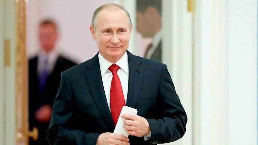 Поздравление Президента Российской Федерации Владимира 56