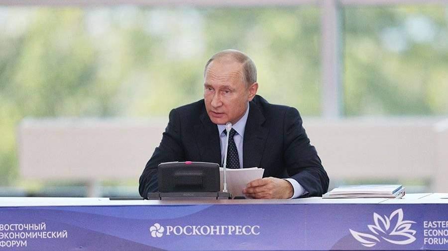 Программу «дальневосточный гектар» необходимо расширить— Путин