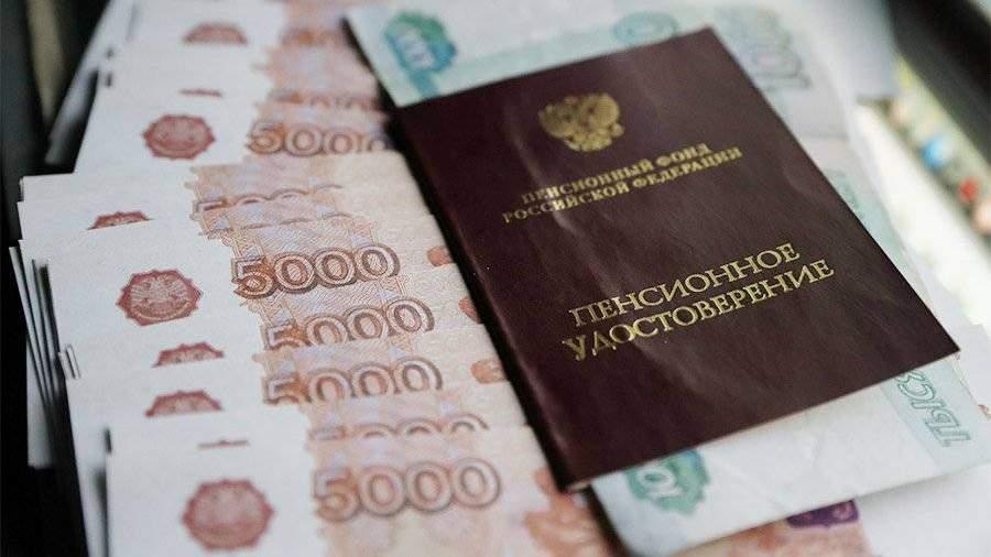 В Государственную думу внесен законодательный проект опродлении заморозки накопительных пенсий до 2020-ого