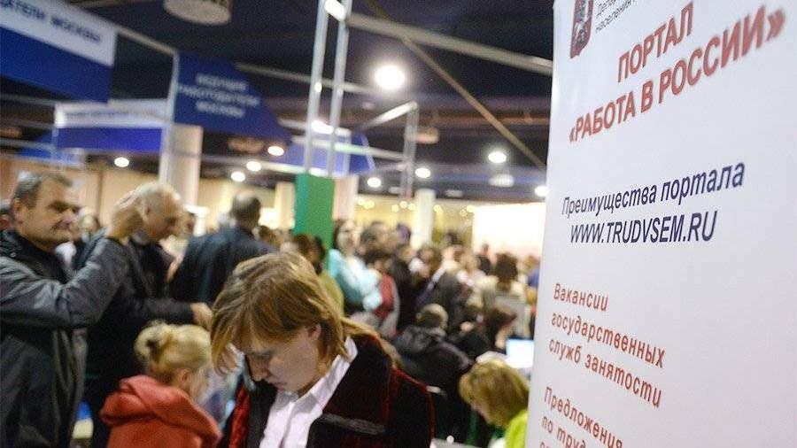 Социальная сеть деловых контактов появится в РФ