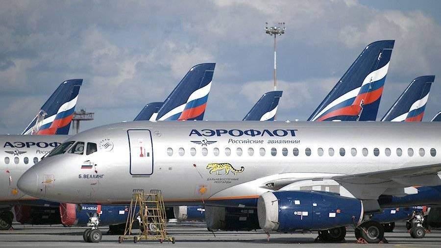 «Аэрофлот» выделит средства нафинансирование «ВИМ-Авиа»