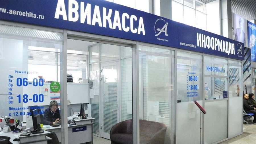 Тарифы традиционных русских авиакомпаний ниже чем у иностранных лоукостеров