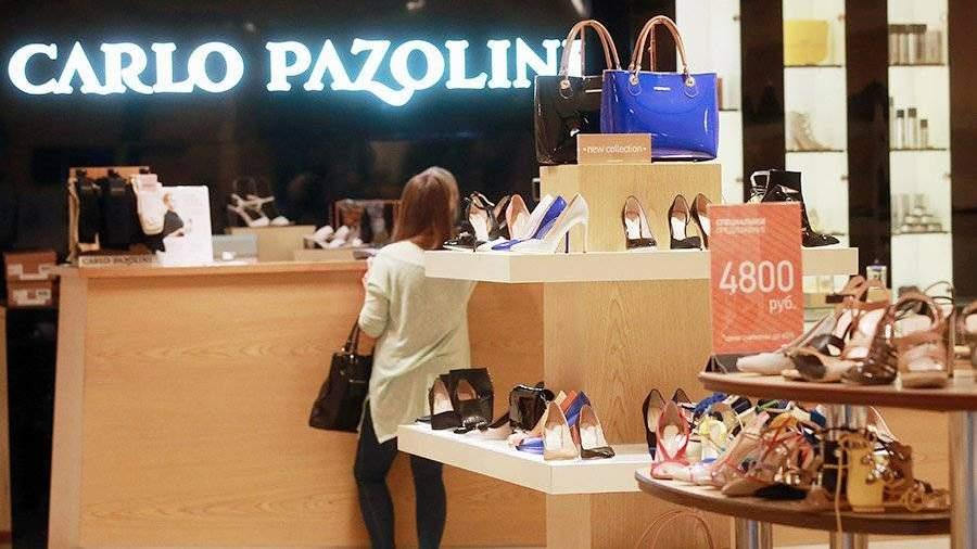 Обувная сеть Carlo Pazolini признана банкротом