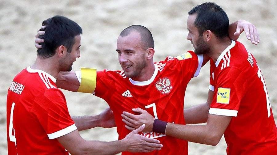 Сборная РФ попляжному футболу одолела вСуперфинале Евролиги