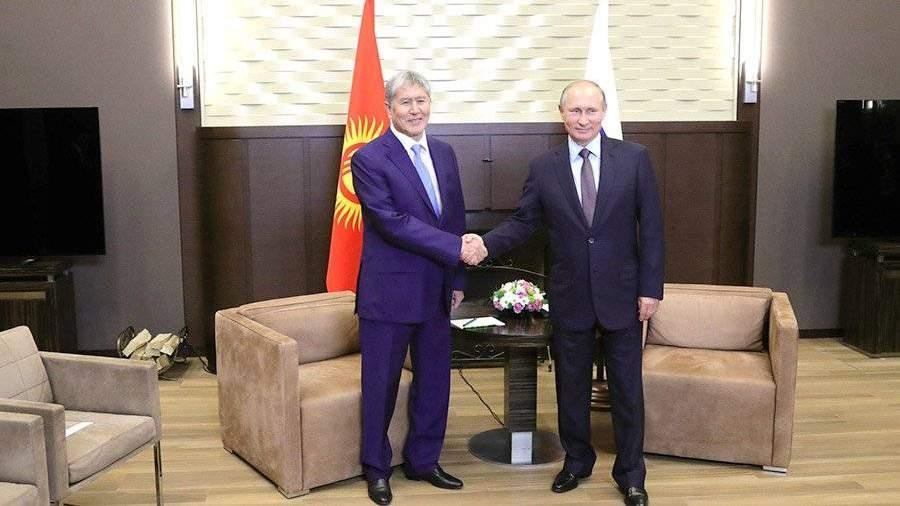 «Газпром» вложит вгазификацию Киргизии до100 млрд руб.