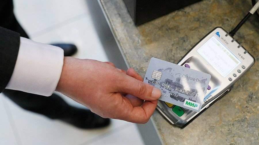 Граждан России предупредили о новоиспеченной схеме кражи денежных средств сбанковских карт