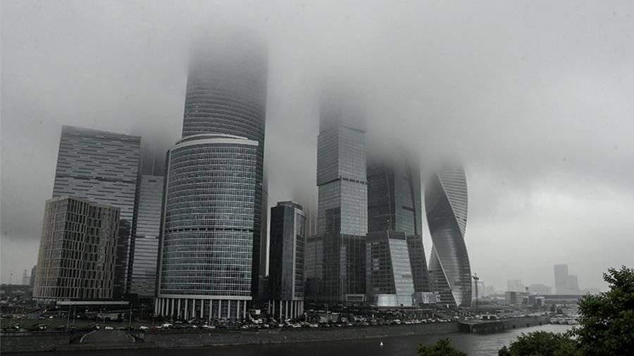 Погода в российской столице резко ухудшится вближайшие часы— МЧС