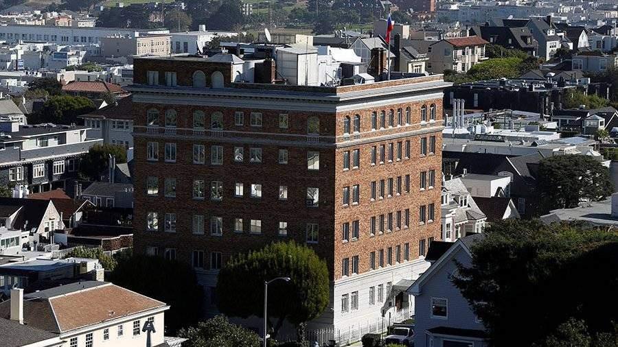 Посольство РФ обвинило США вкраже архива генконсульства вСан-Франциско