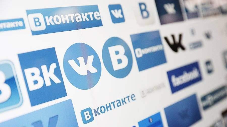 Социальная сеть Интересное