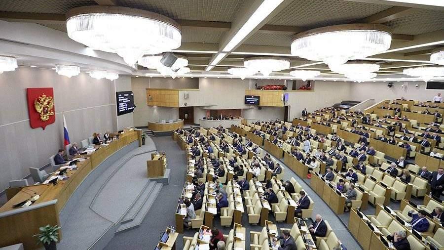 «Папа, где наши деньги»: Государственная дума одобрила законодательный проект обиндексации алиментов