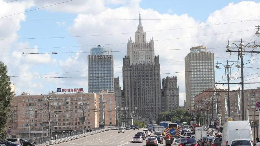 Люди вУкраинском государстве устали отнереализованных обещаний— МИД Российской Федерации