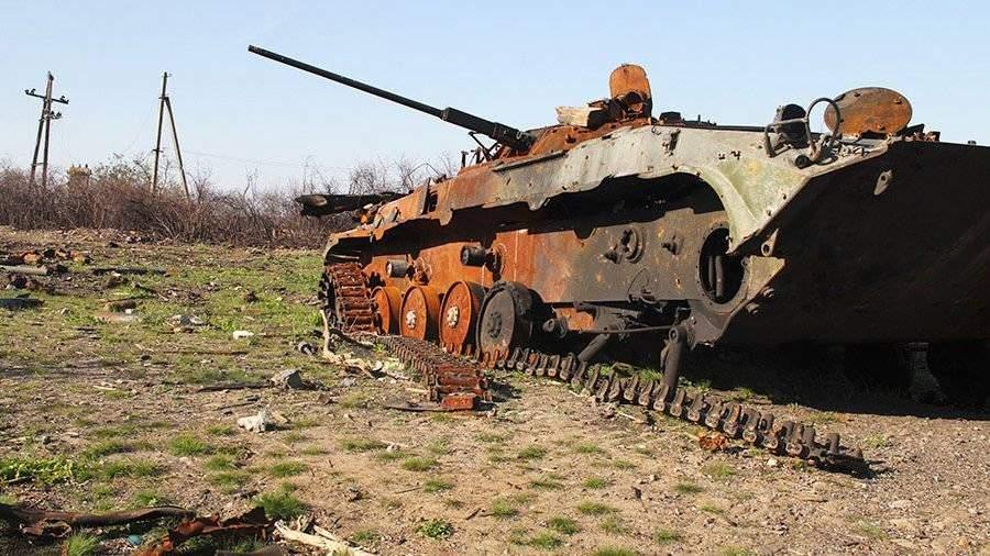 Генштаб ВСУ подсчитал боевые потери всамом начале операции вДонбассе