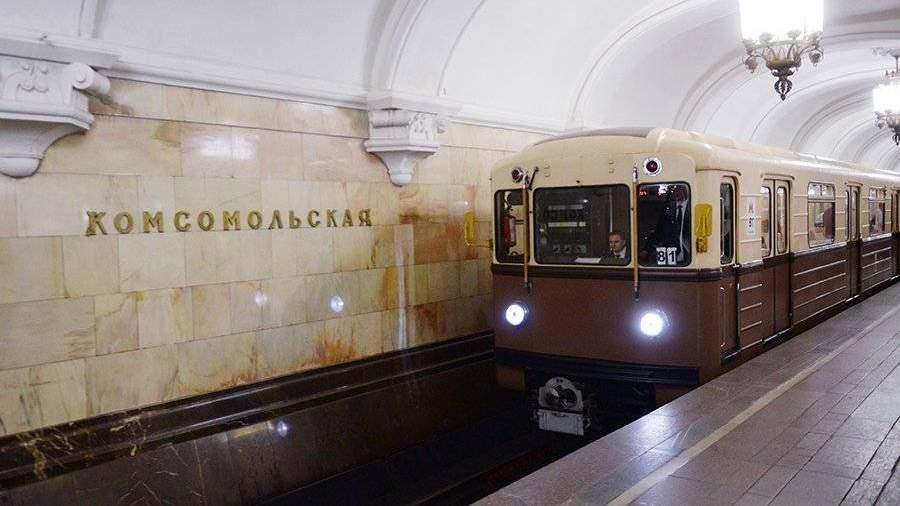 Настанции метро «Комсомольская» начали работать мобильные кассиры
