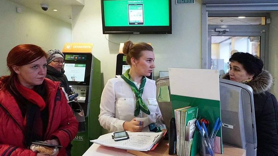 Предложения от сбербанка по кредитам для держателя зарплатной карты сбербанка