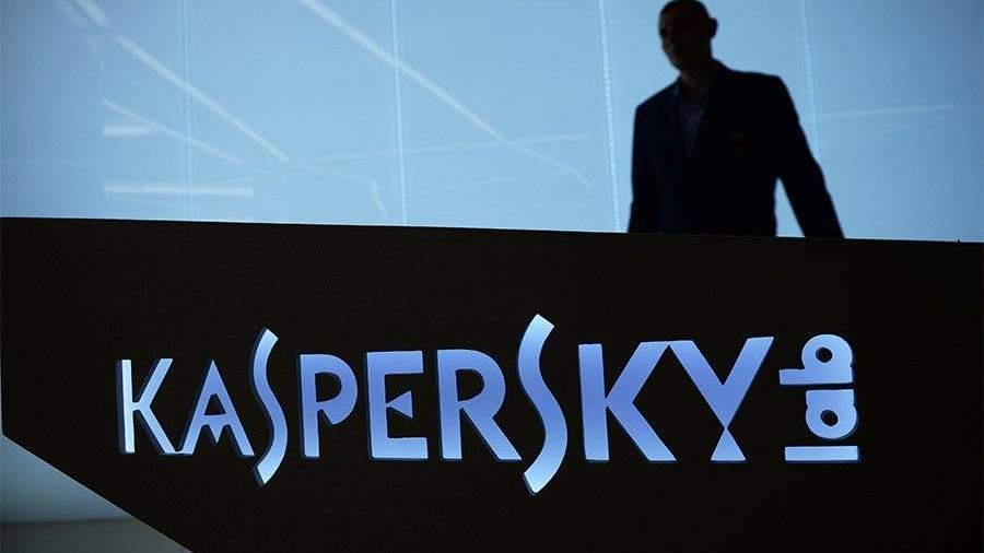 3-я  коммерческая  сеть вСША отказалась отпрограмм «Лаборатории Касперского»