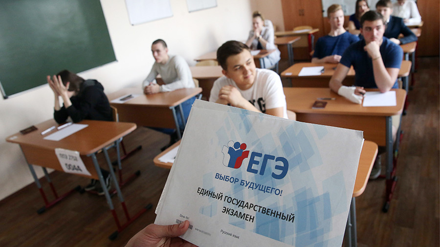 Путин предложил прибавлять учащимся до25 баллов к результатам ЕГЭ задостижения