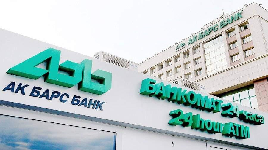 Банк Российской Федерации уличил трейдера банка «АкБарс» вманипулировании рынком