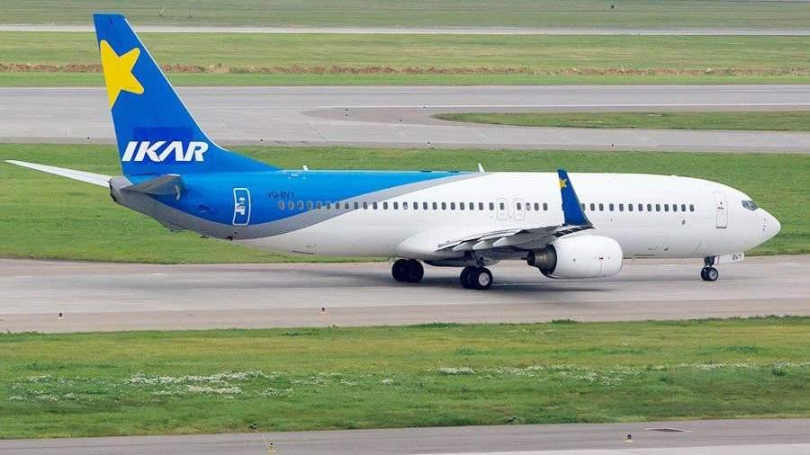 Авиакомпания «Икар» оштрафована зазадержку рейсов