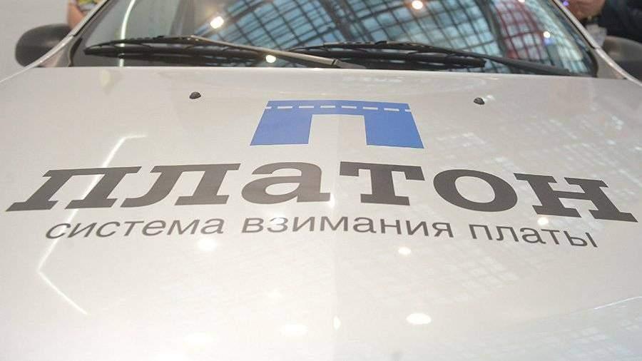 Система «Платон» будет отслеживать все мусоровозы сТКО