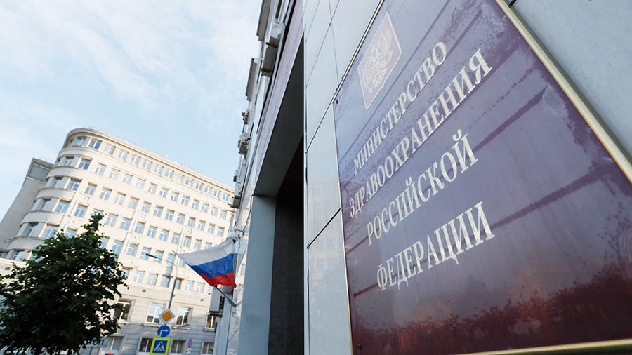 Онищенко дал оценку законопроекту озапрете курения уподъездов