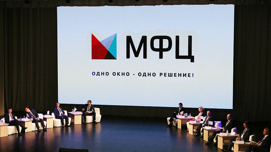 Упрощенное банкротство смогут оформить 41,5 тыс. граждан России