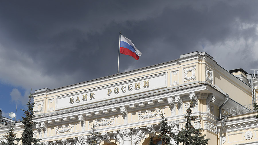 Международные резервы РФ занеделю уменьшились на $1,4 млрд.