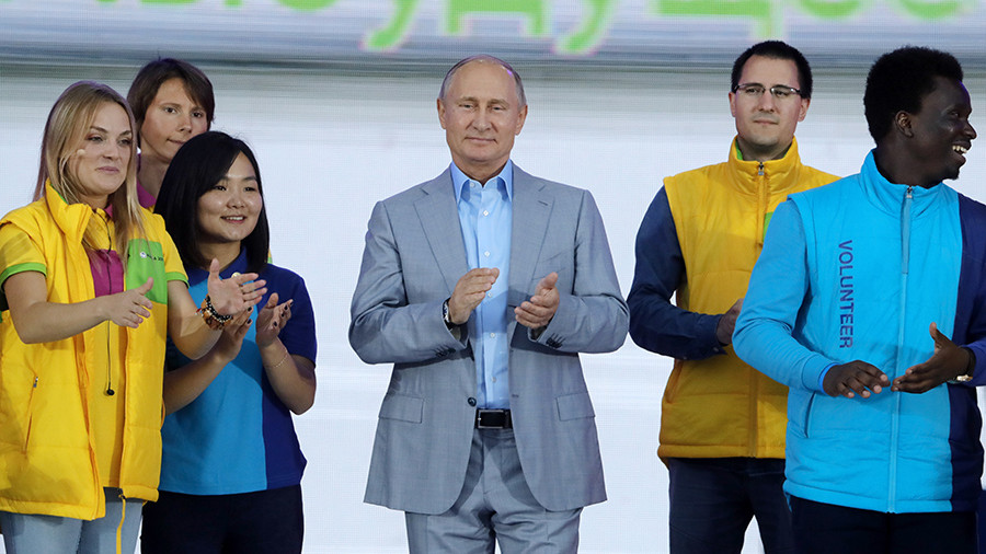 Владимир Путин выступит назакрытии фестиваля молодежи истудентов
