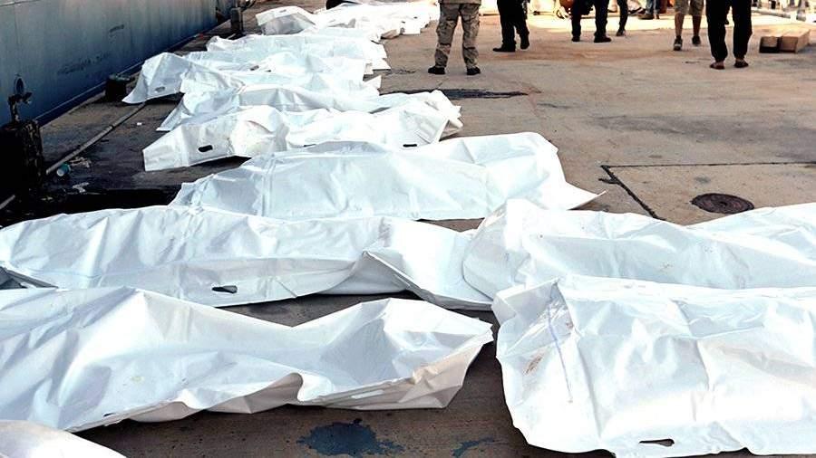 Неменее 200 человек погибли отчумы наМадагаскаре за 4 месяца