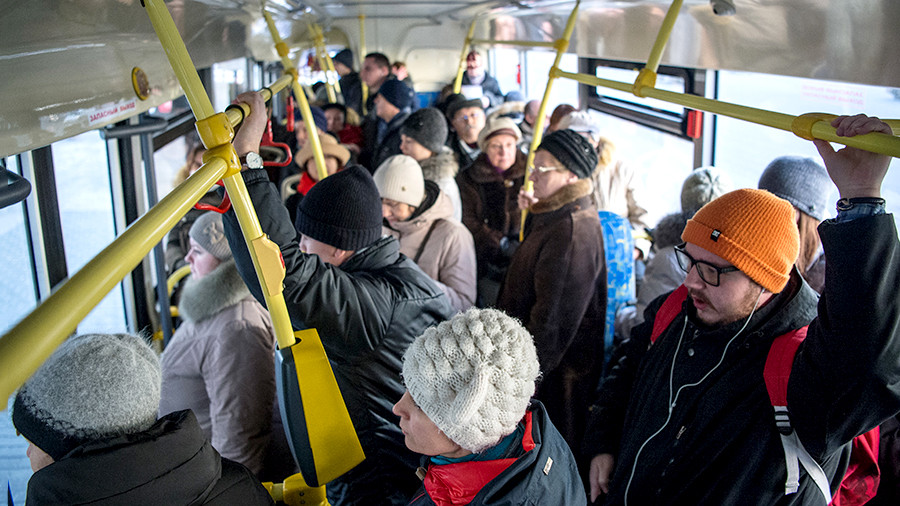 Профессия кондуктор автобус Erste Seite