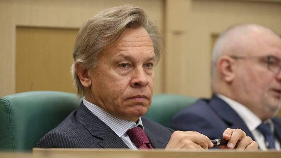 Украина никуда изПАСЕ невыйдет— это блеф— Пушков