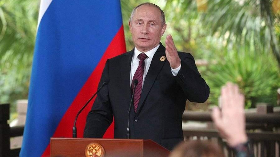 Встреча В. Путина иТрампа