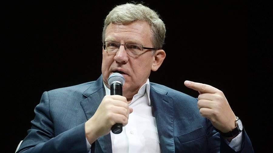 Кудрин заявил, что Банк Российской Федерации совершил революцию, уменьшив инфляцию до4%
