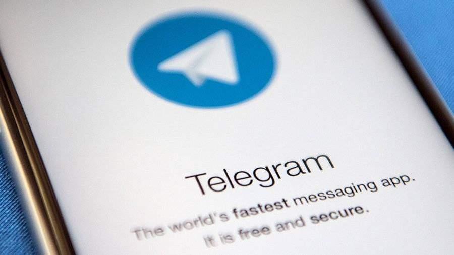 Telegram впервый раз заблокировал за«пиратство» один изканалов