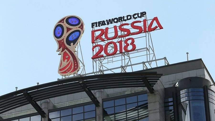 Представлен официальный мяч чемпионата мира 2018 года