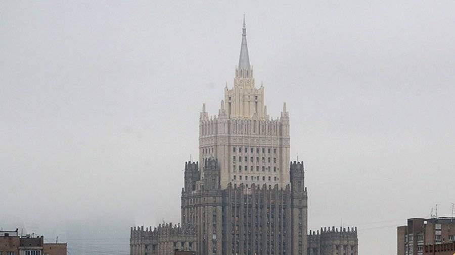 МИД Российской Федерации: закон оСМИ-иноагентах стал вынужденным ответом