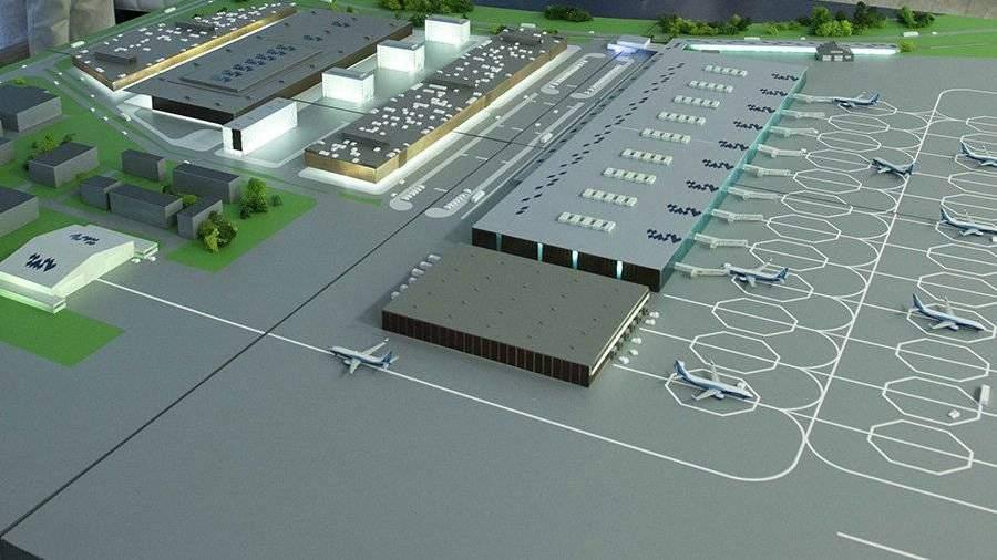 Наименование «Жуковский» присвоили новому аэропорту вПодмосковье