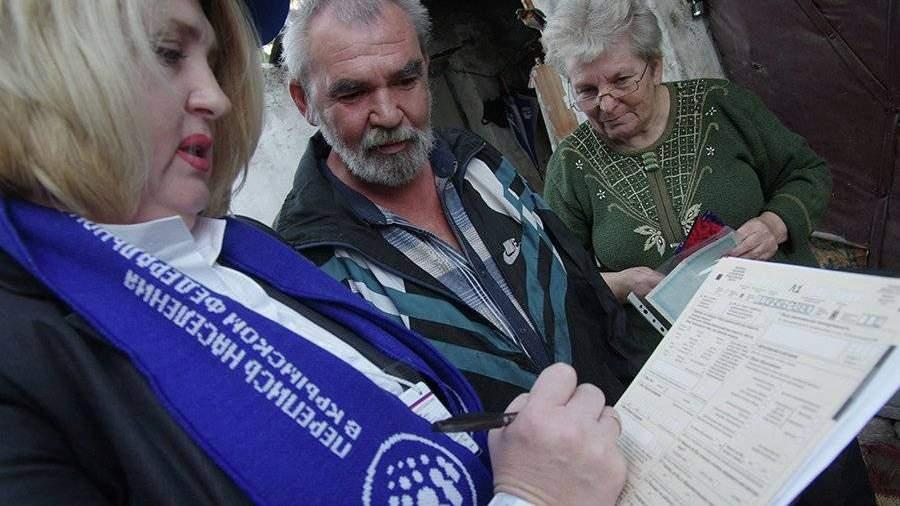 Всероссийская перепись населения начнётся с опыта
