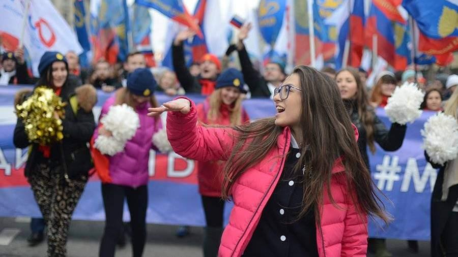 Большинство граждан России уверены внеобходимости Дня народного единства