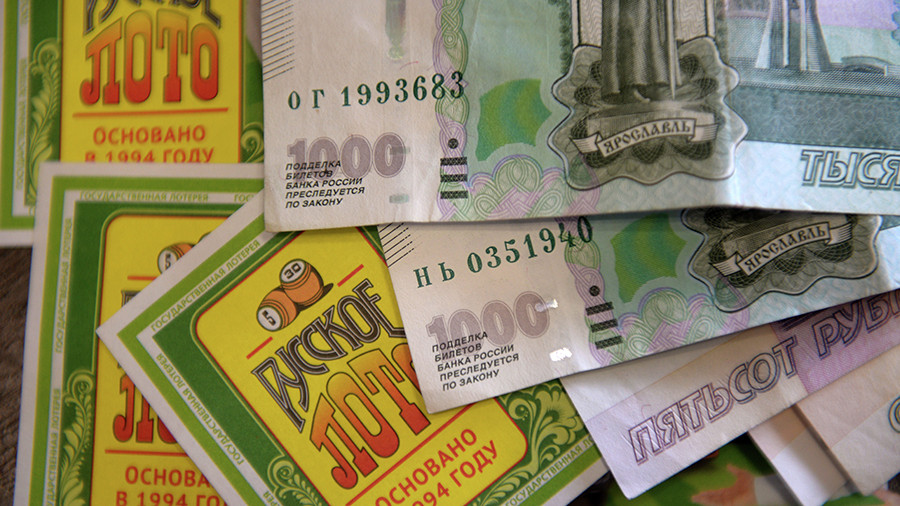 Выигравшему 506 млн руб. влотерею воронежцу порекомендовали «залечь надно»