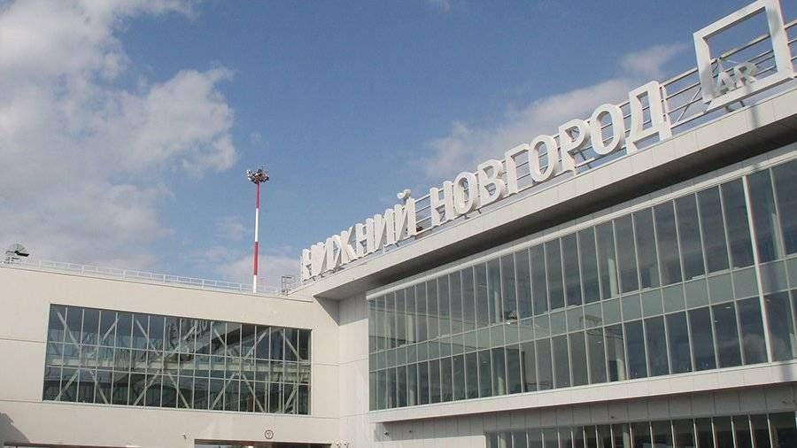 ВНижнем Новгороде эвакуировали аэропорт инесколько торговых центров