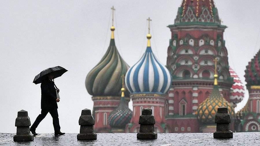 Навыходных в российской столице будет пасмурно исыро