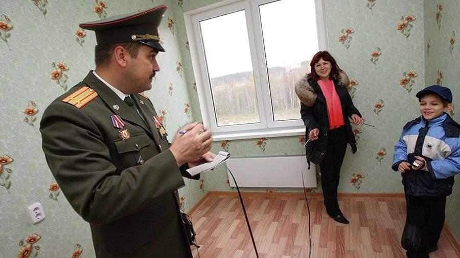 служебная квартира военнослужащим после развода